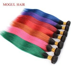 Image 2 - モーグル髪オンブル 1B 赤青緑紫ストレートヘア織りバンドルブラジル髪 1 個レミーヘアエクステ 12 26 インチ