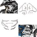Proteção superior & inferior do quadro do amortecedor da barra do acidente do protetor da estrada do motor da motocicleta para bmw r1200gs r 1200 gs r1200 lc 2013-2018