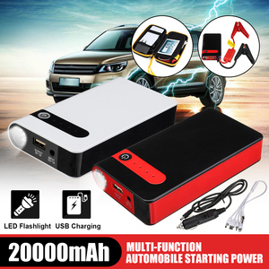 20000mAh Multi-function Jump S