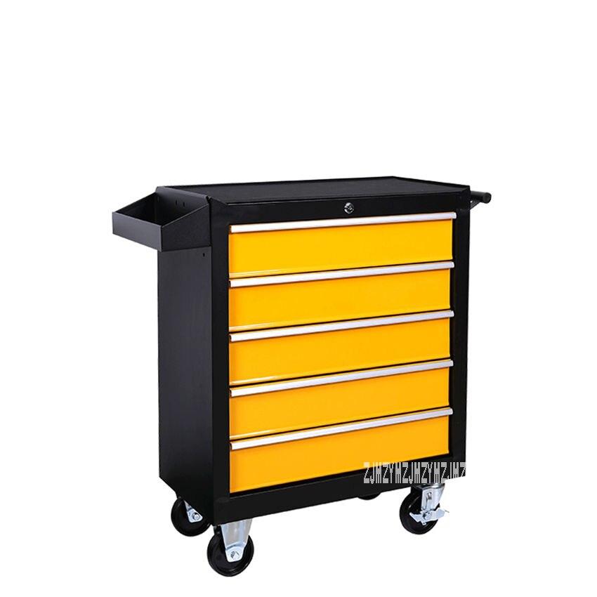 DA-25 5 ящик для хранения инструментов тележка мастерской аппаратные средства мобильный многофункциональный автомобильный Ремонт Техническое обслуживание инструментарий шкаф - Цвет: D