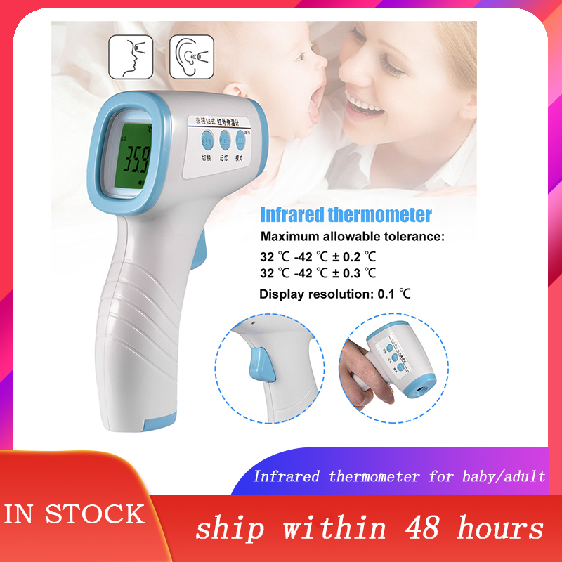 Baby/Adult Non-contact Infrared Thermometer Forehead Temperature Backlight Meter Measuring Tool