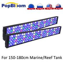 PopBloom 2pcs aquarium light marine chihiros led light aquarium smart  dimmable full spectrum sunrise sunset tank turing75