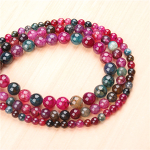 Natural Tourmaline Agate 4/6/8/10/12mm  Bead Round Bead Spacer Jewelry Bead Loose Beads For Jewelry Making DIY Bracelet