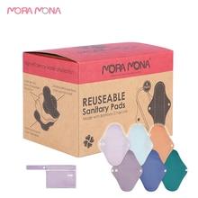 Mora Mona Reusable and Comfortable Maternity Menstrual Pad Washable Sanitary Napkin With A Waterproof Storage Bag