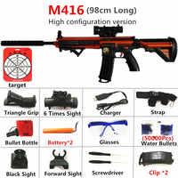 M416 Açık Oyuncak Tüfek Tabanca 98cm Elektrikli Otomatik Güvenlik su mermisi Ateş Silah Susturucu Airsoft Keskin Nişancı Kolları Kaliteli
