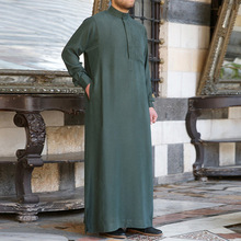 Muslim Middle East long-sleeved Pure-color Men's Garment Arabs robes daily wear