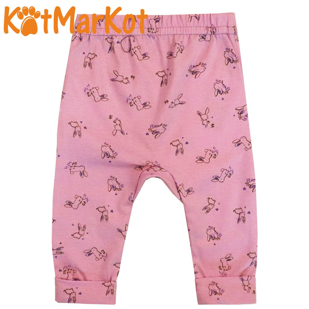 Pants For Girls, котмаркот,