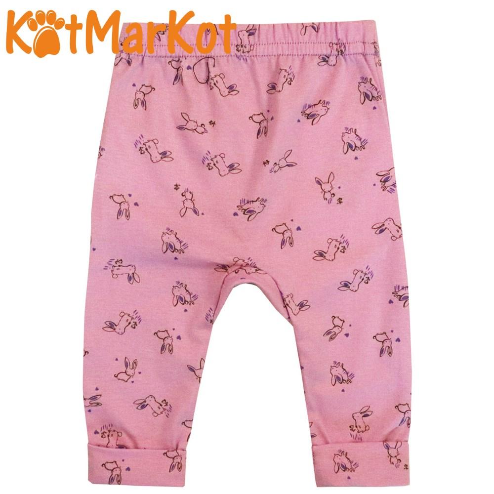 Pants For Girls, котмаркот,