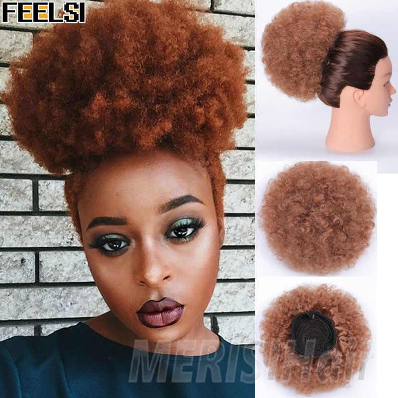 8 นิ้วสั้น Afro พัฟผมสังเคราะห์ Chignon Hairpiece สำหรับสตรีหางม้า Kinky CURLY Updo คลิปต่อผม