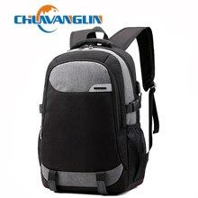 Chuwanglin модный мужской рюкзак для ноутбука, рюкзаки с зарядкой через usb, повседневные стильные сумки, большая мужская деловая дорожная сумка, рюкзак H8009
