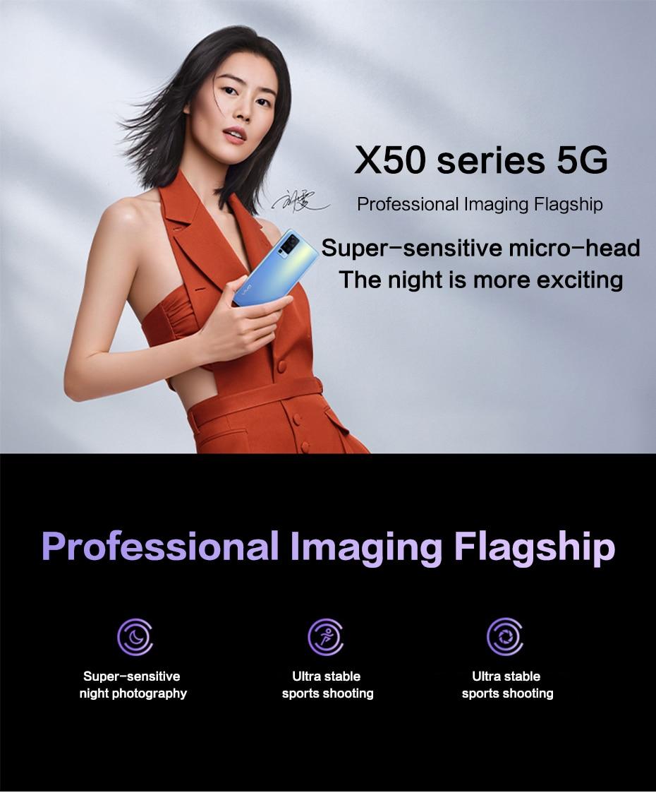 X50详情_01