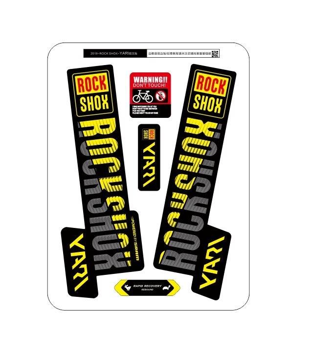 Rock Shox LYRIK 2018 Mountain Bike Cycling Decal Kit Sticker Adhesive Orange