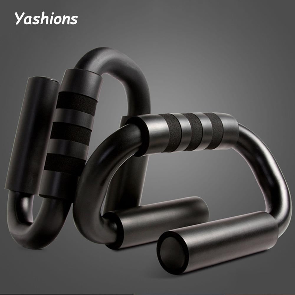 S Shape Fitness Push Up Bar Aluminium Alloy Push-Ups Stands Chest Muscle Expansion Exercise Holder Training Equipment