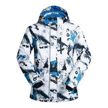 Новинка, лыжная куртка, Мужская, брендовая, водонепроницаемая, дышащая, мужская, зимняя куртка, для пеших прогулок, зимняя, мужская, для катания на лыжах и сноуборде, одежда
