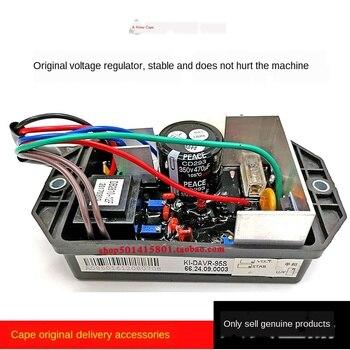 Kepu Diesel Generator Equipment Voltage Regulator Kde12sta Automatic Voltage Regulator Kidavr95s Free Shipping free shipping cf 15a avr automatic voltage regulator alternator cf15a