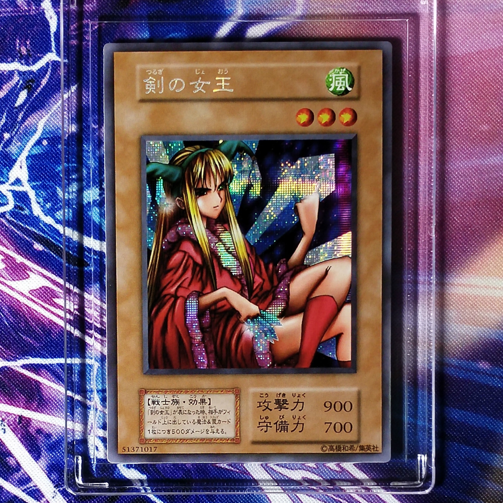 Yu Gi Oh Princess Of Tsurugi DIY Colorful Toys Hobbies Hobby Collectibles Game Collection Anime Cards