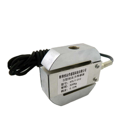 Dual S-type Load Cell 5Kg50Kg100Kg Tensile Force Sensor Small Range High Precision