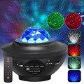 USB музыкальный динамик звездное небо Ночной Светильник проектор Рождественский Звездный проектор галактика Nova Ночная лампа для спальни