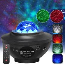USB musique haut-parleur ciel étoilé veilleuse projecteur noël Starlight projecteur Galaxy Nova nuit lampe pour la chambre