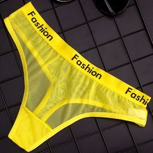Women's sporty wrap-around design panties thong line underwear fashionable low-waist seamless panties women underwear