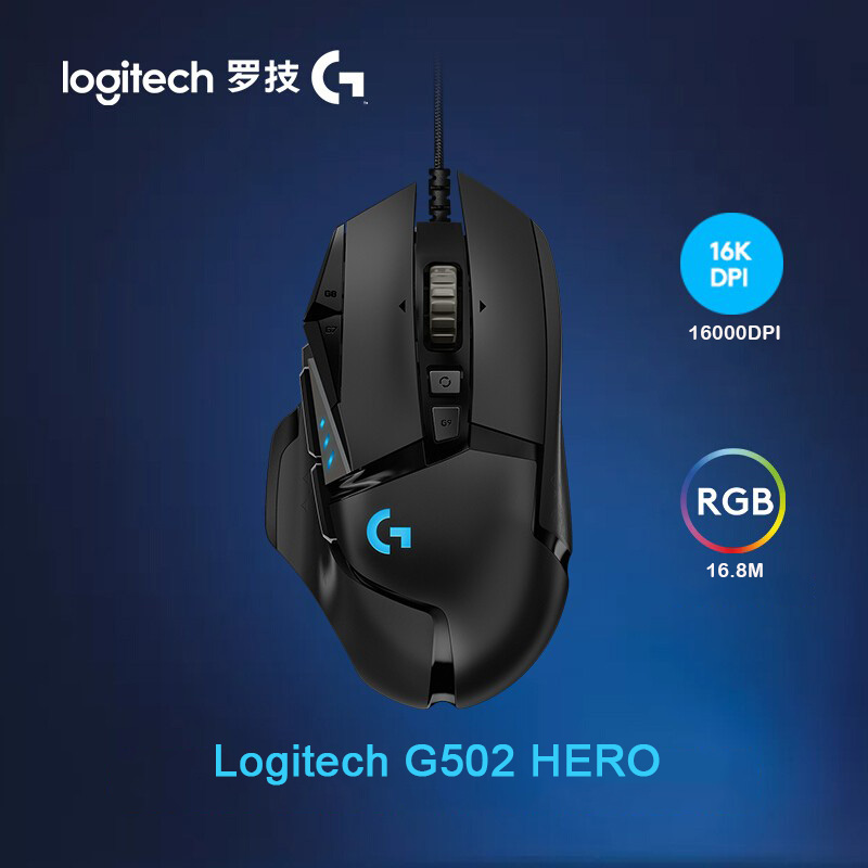Original Logitech G502 HERO Proteus Spectrum Gaming Mouse Optical 16000DPI 16.8M Color RGB Computer Mouse For PC USB Wired image