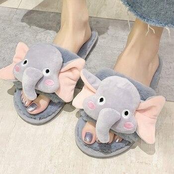 Женские меховые тапочки для дома, зимние меховые тапочки для девочек с милыми мультяшными животными, слонами, женские меховые тапочки на плоской подошве