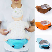 Goocheer Baby Carrier Waist Stool Walkers Baby Sling Hold Waist Belt Backpack Hipseat Belt Kids Infant Hip Seat(China)