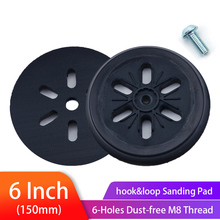 """6 Inch(150mm) 6 Hole Back up Sanding Pad Dust free M8 Thread Backing pad for 6"""" Hook&Loop Sanding Discs Power Tools Accessories"""
