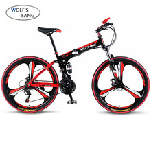 "wolfs fang  Bicycle folding Road Bike 21 speed 26""inch mountain bike brand bicycles  Front and Rear Mechanical Disc Brake bike"