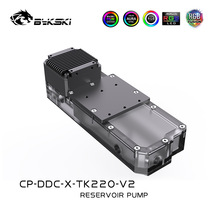 Water-Cooling Liquid-Watercooler-Reservoir Bykski Square Customize ARGB G1/4-Cp-Ddc-X-Tk220-V2