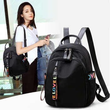 Oxford double shoulder bag women\'s 2020 new Korean fashion wild school bag canvas travel bag ladies small backpack female bag