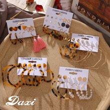 17if серьги женские сережки необычные с жемчугом винтажные круглые