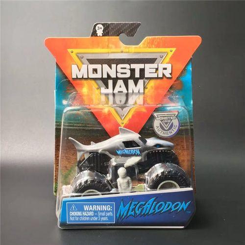 1: 64 оригинальные горячие колеса гигантские колеса Crazy Barbarism Монстр металлическая модель грузовика игрушки Hotwheels большая ножная машина детский подарок на день рождения - Цвет: Megaloon