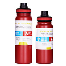 UPORS 600ml 800ml Sport Water Bottle Large Capacity Stainless Steel Tu