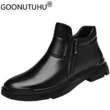 Мужские Водонепроницаемые ботинки из натуральной кожи коричневые