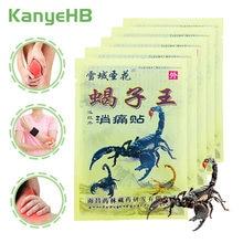 48 шт/6 мешков пластырь для снятия боли в суставах китайский