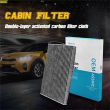 For Nissan Dualis Qashqai J10 X-Trail T31 Activated Carbon Pollen Cabin Air A/C Filter Car Accessories 27277-EN000 27277-JA000