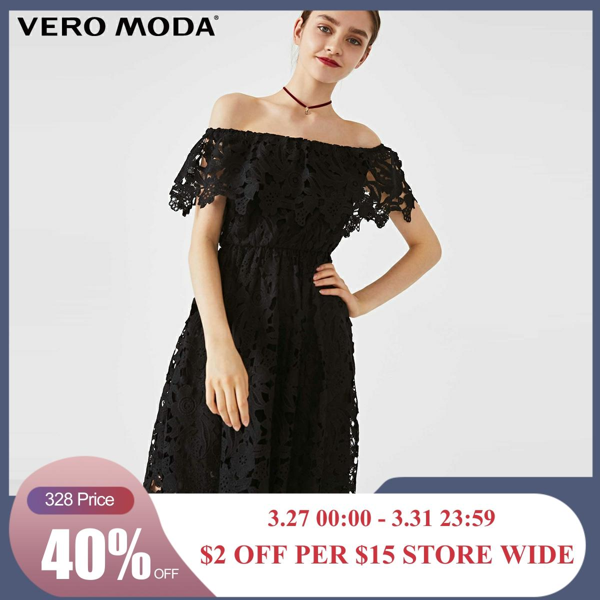 Vero Moda Women's Silky Lining Cinched Waist Lace Party Dress | 31927B568