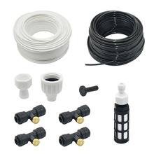 Garden Water Spray Nozzle 0.2/0.3/0.4/0.5/0.6mm Misting Spray System Nebulizer for Flowers Plant Humidification