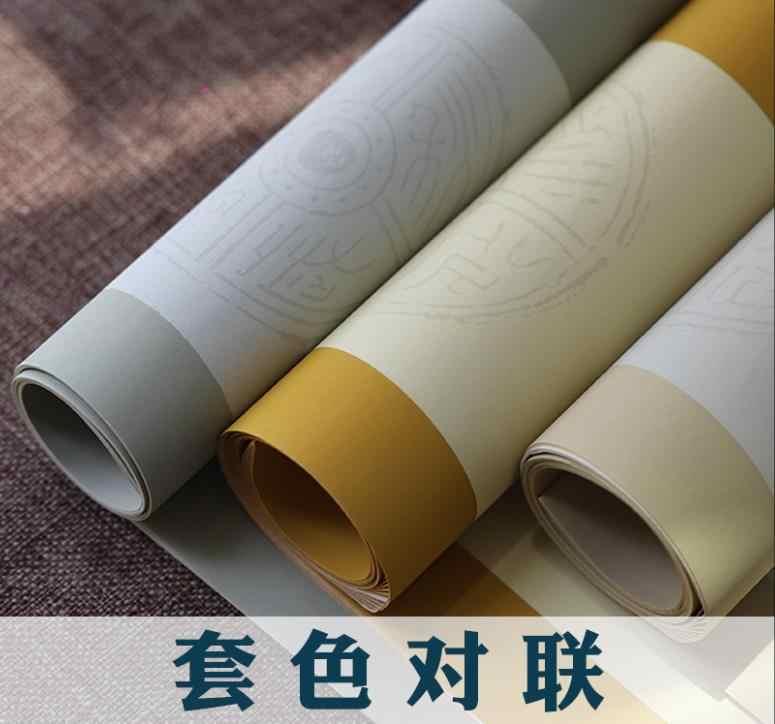 20pc Batik Xuan paper Rectangle lantern Shape Calligraphy painting paper