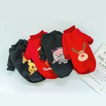 Одежда для собак теплая осенне зимняя куртка домашних питомцев