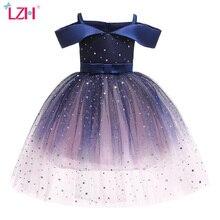 LZH Flower Girls Wedding Dress Kids Dresses For Girls Elegant Princess Party Dress Children Halloween Carnival Costume 8 10 Year