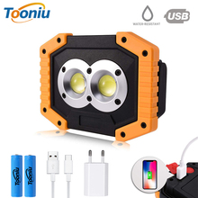 USB Rechargeable COB Work Light Portable LED Flashlight Floodlight Searchlight Waterproof Power Bank For outdoor lighting