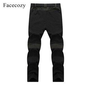 Image 4 - Painel frontal calça esportiva masculina, para trilha e acampamento, à prova d água, para inverno, para caça e pesca