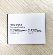 New AB2500AWMT battery for philips S318 CTS318 cellphone AB2500AWMT for XENIUM smart Mobile 2500mAh s318
