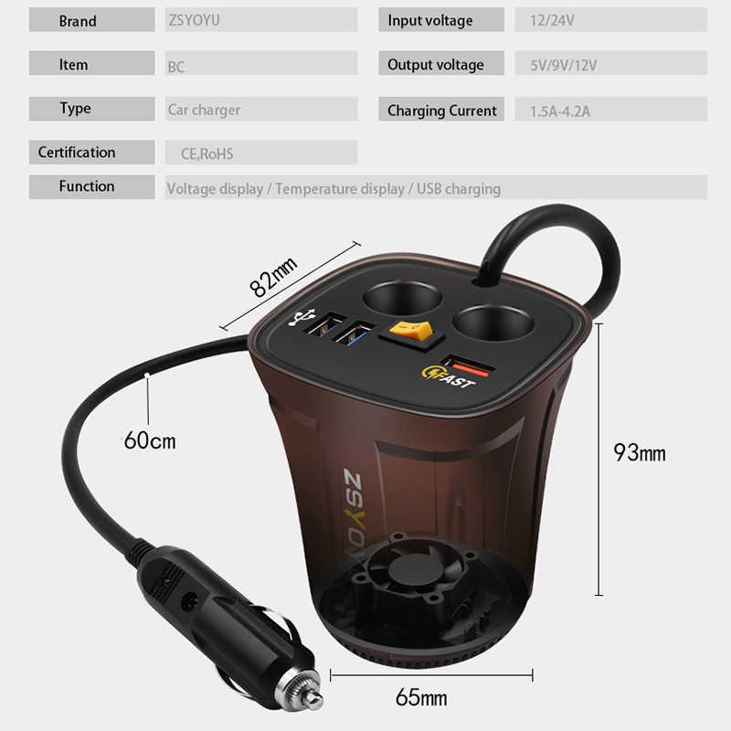ถ้วยผู้ถือบุหรี่ Voltmeter 12V USB Socket Charger จอแสดงผลอุณหภูมิ 12V แรงดันไฟฟ้า QC3.0 USB Car FAST charger