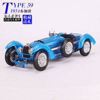 Bimeigao 1: 18 Bugatti Type 59 Static Model Alloy Retro Vintage Car Model