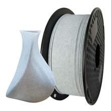 Pedra de mármore do filamento da impressora 3d do filamento 1.75mm de petg como o material 1kg/500g/250g temperatura de impressão 3d 240-260 graus