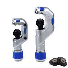 4 32/5 50 мм резак для подшипников труб ножницы резки с фрезерными
