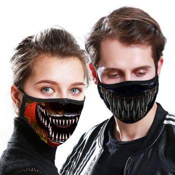 Fashionable Dustproof Cotton Mask, Unisex, Washable, Breathable, Mask, Reusable, Suitable For Adults/children